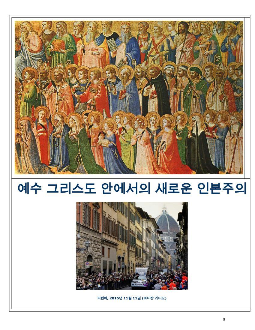북미한인부제협의회보 2015년 11월5.jpg